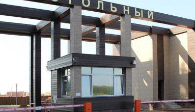 Территория посёлка Стольный / август 2013