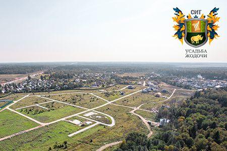 Газификация коттеджного посёлка «Усадьба Жодочи»